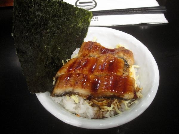 ippudo rice
